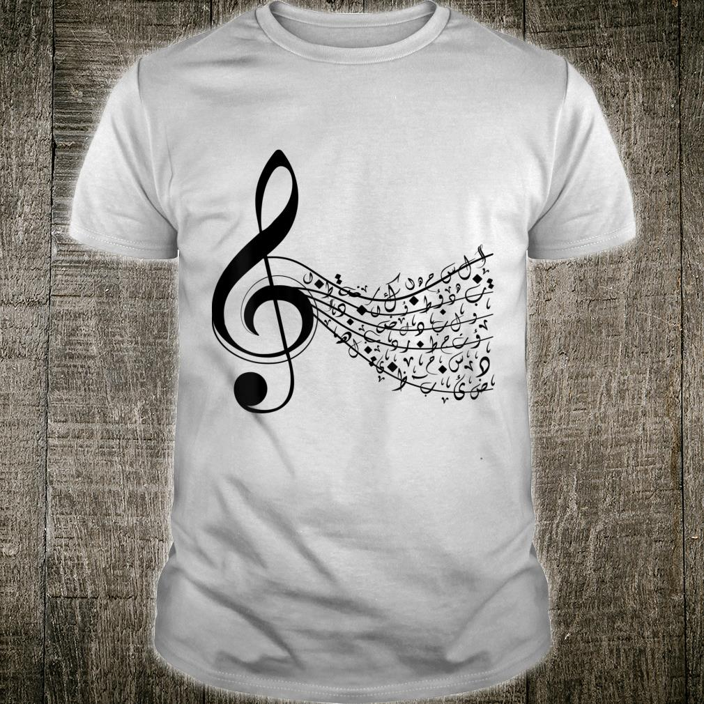 Arabian music, notes with Arabic alphabet for him her Shirt