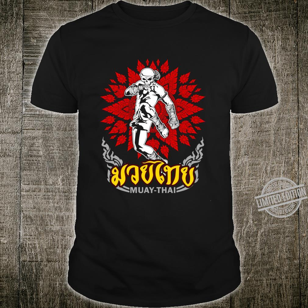 Thai Boxing Thailand Muay Thai Fighter Kickboxing Shirt