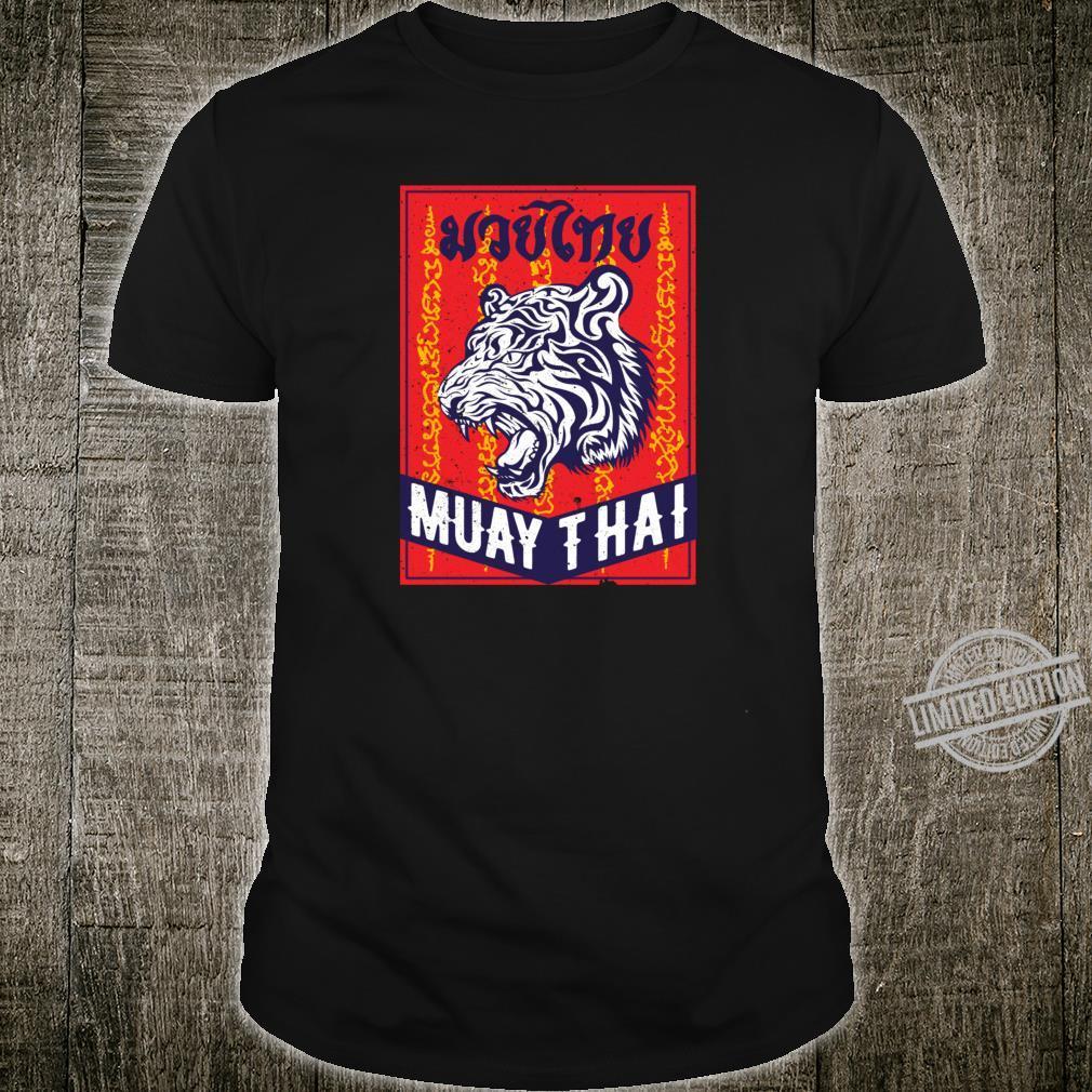 Tiger Muay Thai Kickboxing MMA Retro Training Geschenk Shirt