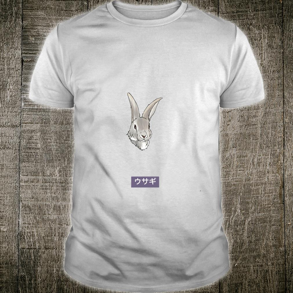 Usagi Cute Bunny Rabbit Design Shirt