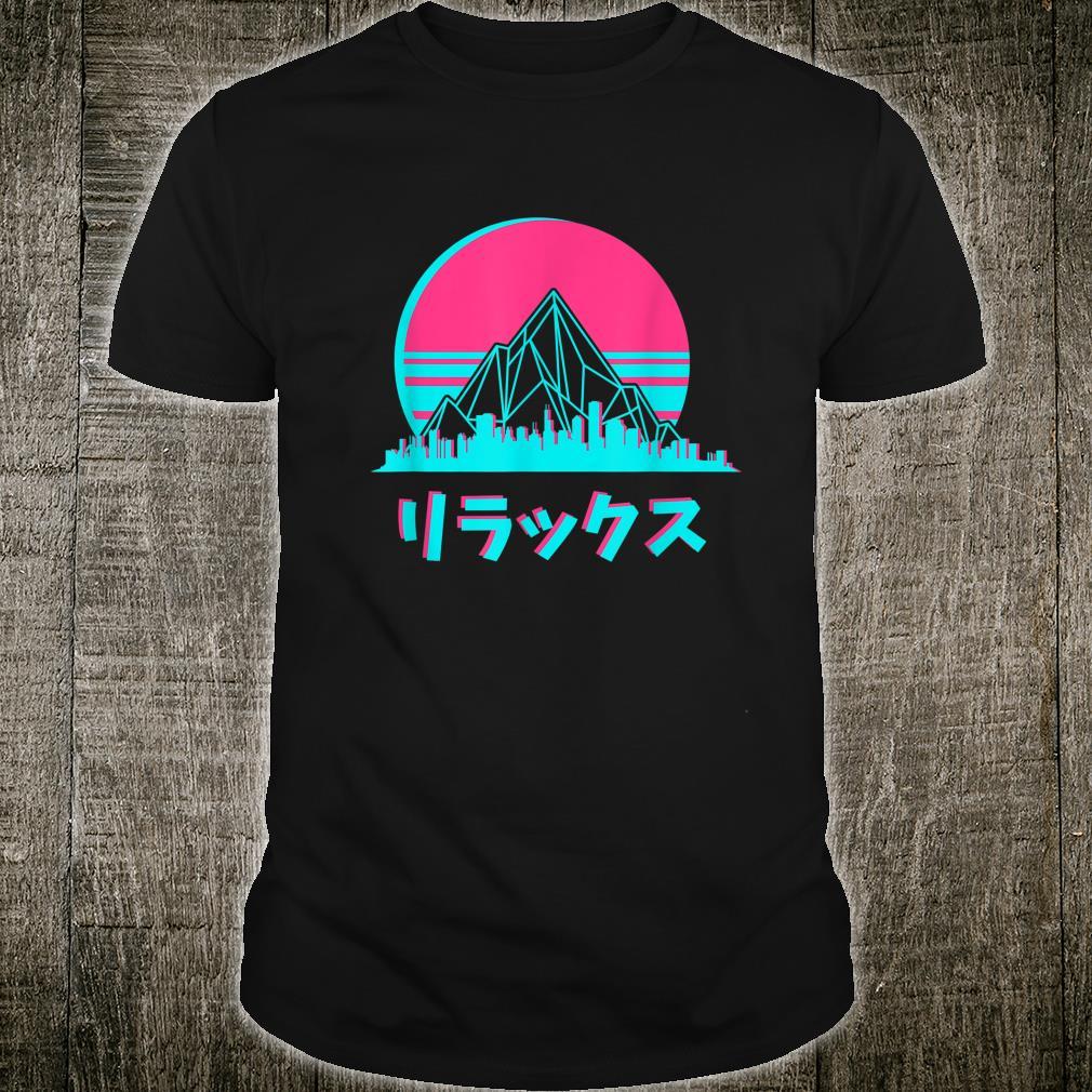 Vaporwave Aesthetic Skyline Sunset Anime Fan Shirt