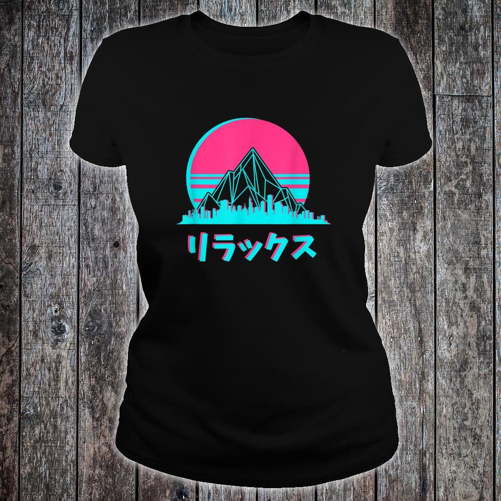Vaporwave Aesthetic Skyline Sunset Anime Fan Shirt ladies tee