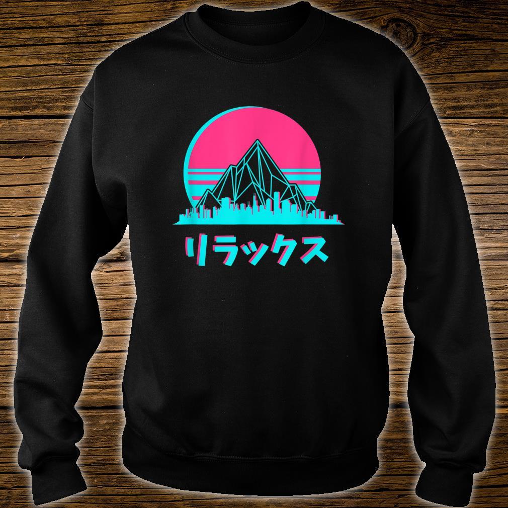 Vaporwave Aesthetic Skyline Sunset Anime Fan Shirt sweater