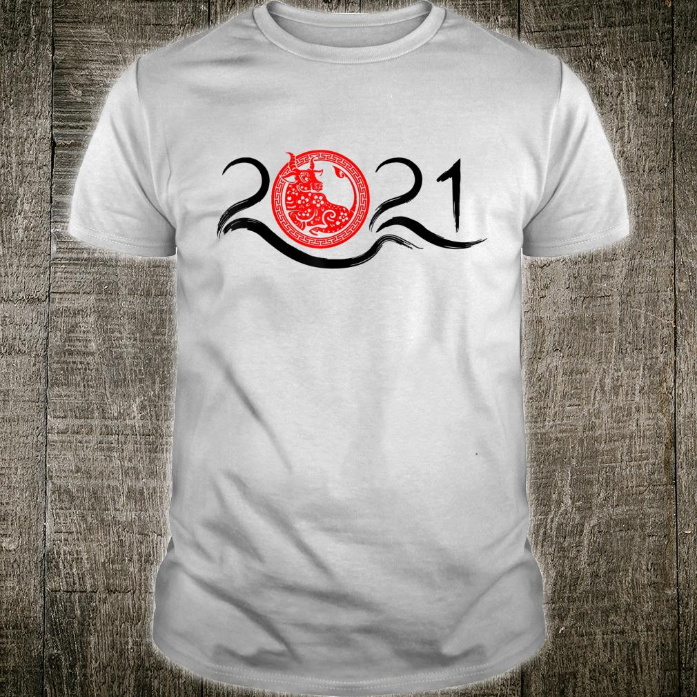 Year Of OX Happy Chinese Zodiac New Year 2021 Calligraphy Shirt