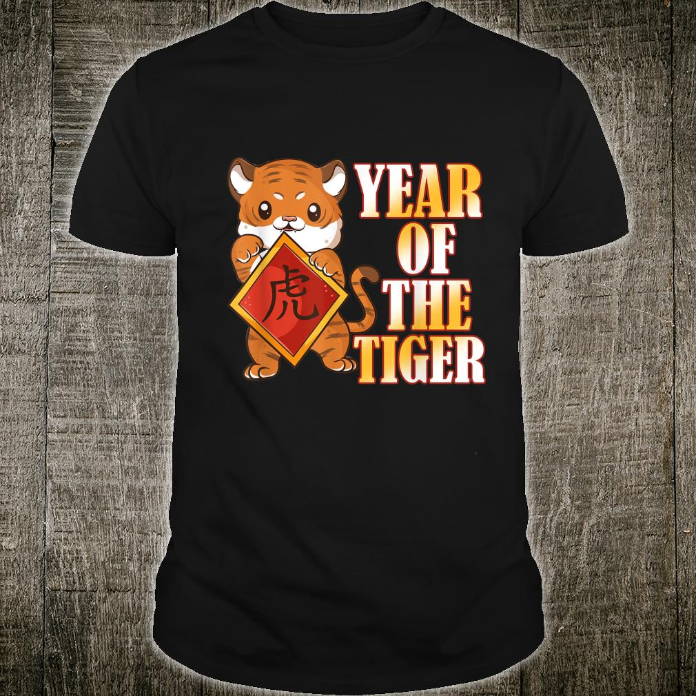 Zodiac Year of the Tiger Lucky Zoo Shirt